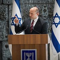 Education Minister Naftali Bennett speaking at a ceremony announcing the winners of the Wolf Foundation award at the president's residence in Jerusalem, on January 16, 2019. (Yonatan Sindel/Flash90)