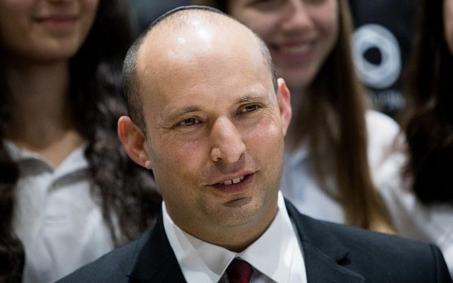 Education Minister Naftali Bennett is seen during a ceremony at the President's Residence in Jerusalem on January 16, 2019. (Yonatan Sindel/Flash90)