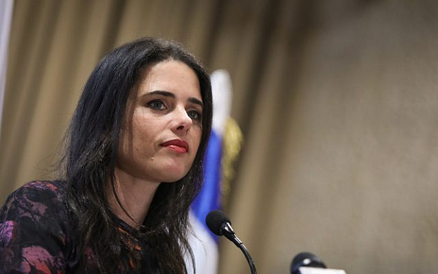 Justice Minister Ayelet Shaked attends a conference of the Israel Bar Association in Jerusalem on January 17, 2019 (Noam Rivkin Fenton/Flash90)