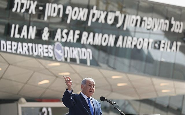 Prime Minister Benjamin Netanyahu speaks during the official opening ceremony of the new Ramon airport, named in memory of Ilan and Asaf Ramon, near the southern Israeli city of Eilat, on January 21, 2019. (Yonatan Sindel/Flash90)