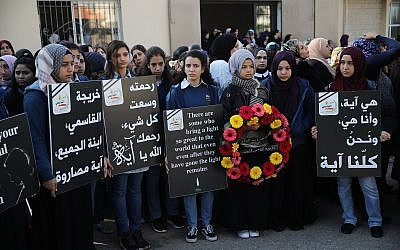 Students mourn Aya Maasarwe in Baqa al-Gharbiya on January 23, 2019 (Hadas Parush/Flash90)
