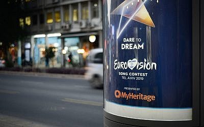 A street advertisement for the upcoming Eurovision Song Contest 2019, seen on a central street in Tel Aviv, on January 24, 2019. (Adam Shuldman/Flash90)