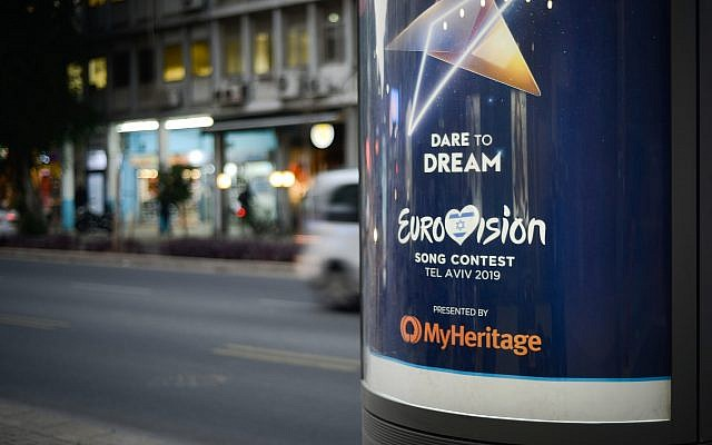 A street advertisement for the upcoming Eurovision Song Contest 2019 seen on a central street in Tel Aviv, on January 24, 2019. (Adam Shuldman/Flash90)
