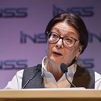 Supreme Court Justice Esther Hayut speaks at the Annual International Conference of the Institute for National Security Studies, Tel Aviv, January 29, 2019 (Flash90)