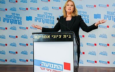 Head of Hatnua party Tzipi Livni speaks at a campaign event on January 29, 2019. (Flash90)