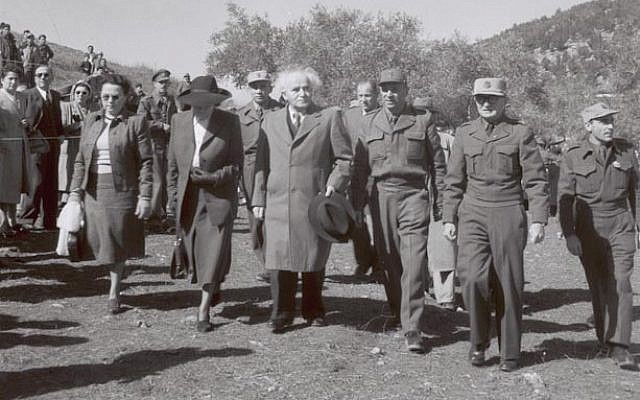 Prime Minister David Ben-Gurion, his wife Paula, and the IDF Chief of Staff, arrive at the Tu Bishvat tree-planting ceremony at Shaar Hagai, 1949. (Courtesy GPO)