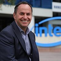 New Intel CEO Robert Swan, who was named as the technology firm's chief executive on January 31, 2019. (Credit: Intel Corporation)