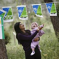 Enjoying a walk in a KKL JNF Jewish National fund forest outside Jerusalem, April 21, 2011. (Miriam Alster/Flash90).