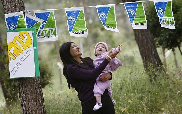 Enjoying a walk in a KKL JNF Jewish National fund forest outside Jerusalem, April 21, 2011. (Miriam Alster/Flash90).