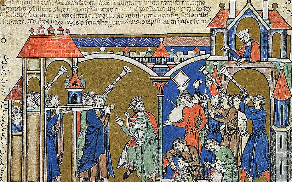 Illustration from the 13th century Morgan Bible of David bringing the Ark into Jerusalem (2 Samuel 6). (public domain via wikipedia)
