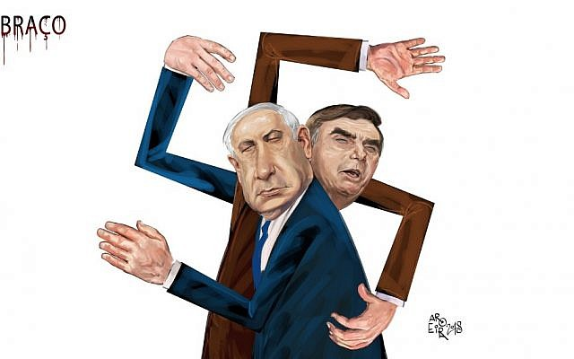 A cartoon by Brazilian artist Aroeira published in January 2019 in the O Dia newspaper, featuring Prime Minister Benjamin Netanyahu (L) and Brazil's president, Jair Bolsonaro, in a hug with their arms held in the shape of a swastika. (Facebook via JTA)