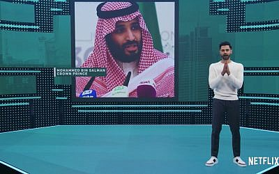 Screen capture from video of comedian Hasan Minhaj's 'Patriot Act' show in which he criticized Saudi Arabia's Crown Prince Mohammed bin Salman. (YouTube)