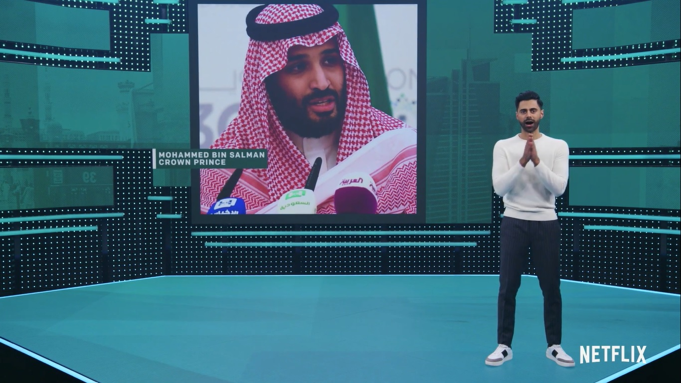 Netflix Drops Patriot Act With Hasan Minhaj Episode Critical of Saudi Arabia