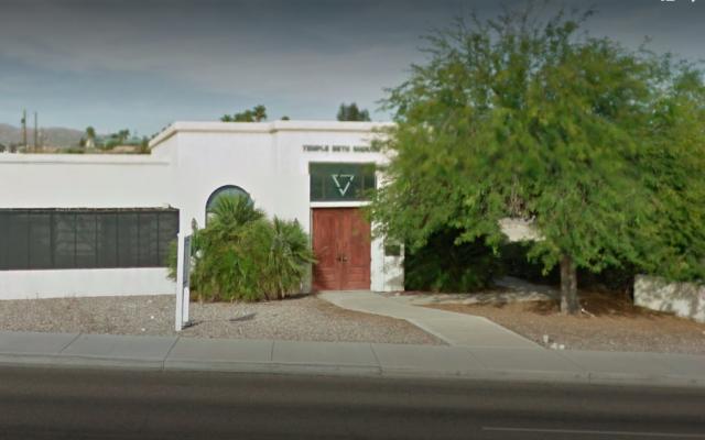 Temple Beth Sholom in Lake Havasu City, Arizona. (screen capture)