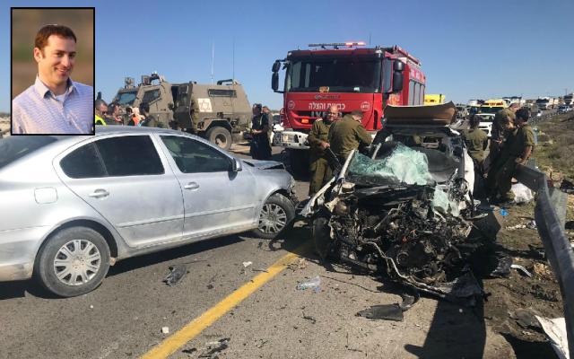 Scene of a fatal road crash on Route 60 in the West Bank, in which Yishai Rivlin, upper-left, was killed January 30, 2019. (Magen David Adom; courtesy of the family)
