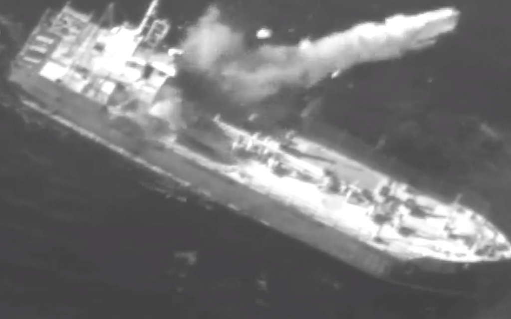 A Harpoon cruise missile strikes a decrepit cargo ship as part of an exercise in January 2019. (Screen capture: Israel Defense Forces)