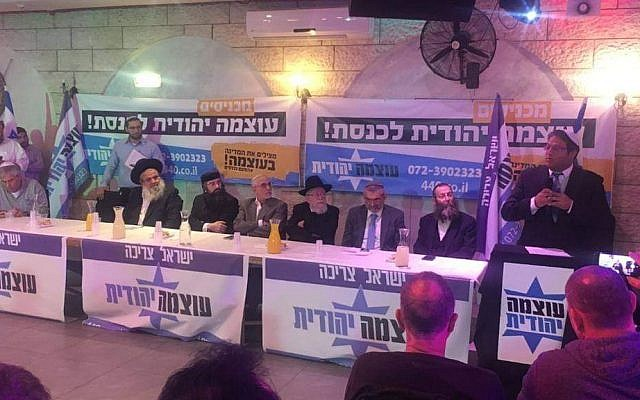 Itamar Ben Gvir (R) speaks at the election campaign launch for the far-right Otzma Yehudit faction in Bat Yam on January 5, 2019. (Otzma Yehudit)
