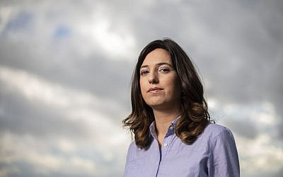 Michal Zernowitski, a Labor party activist who is running in the 2019 national elections. (Courtesy)