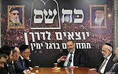 Interior Minister Aryeh Deri, center, at meeting to launch his Shas Party's election campaign, January 22, 2019. (Shas Party)
