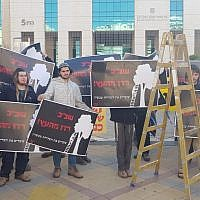 Far-right activists protest the continued detention of the prime suspect in the killing of Aisha Rabi outside the Rishon Lezion Magistrate's Court on January 23, 2018. (Liat Bracha)