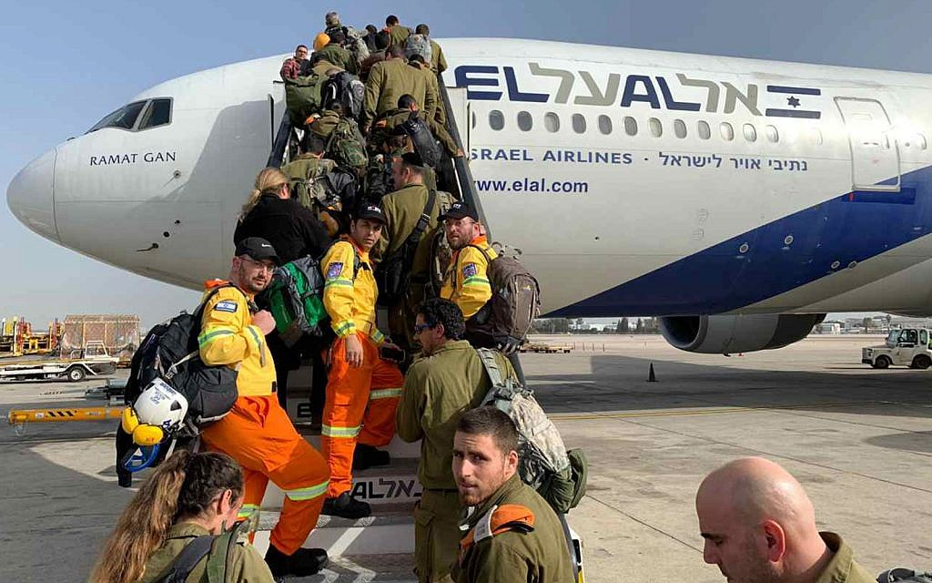 ac68be62b5 Israel sends rescue team