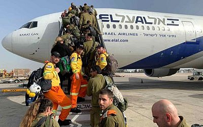 An Israeli aid and rescue team heads to Brazil on January 27, 2019, to help with rescue efforts following the collapse of a dam in the southwest of the country, which killed at least 40 people and left at least 200 missing. (ZAKA)