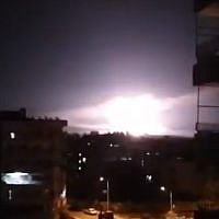 An explosion, reportedly  during Israeli airstrikes near Damascus, on January 21, 2019. (screen capture: YouTube)