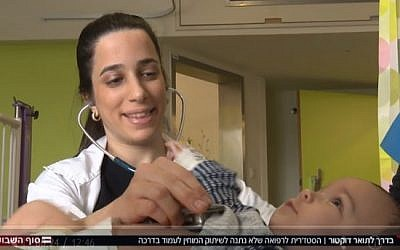Dr. Hodaya Oliel (screen capture: Hadashot television)