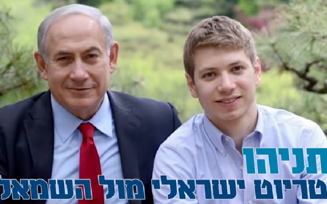 A screen capture from a video that portrays Yair Netanyahu (R), the son of Prime Minister Banjamin Netanyahu, as a candidate in upcoming elections. (Screenshot/YouTube)