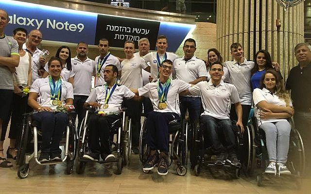The Israeli national Paralympic team on its return from the 2018 European championships. (Israel Paralympic Association photo, Facebook)