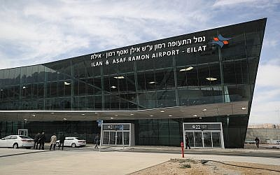 The new Ramon Airport during the official opening ceremony, January 21, 2019. (Yonatan Sindel/Flash90)