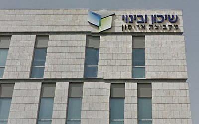 Shikun & Binui headquarters near Ben Gurion Airport. (Google Street View screen capture)