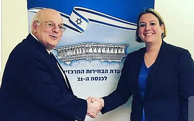 Central Elections Committee chair, Supreme Court Judge Hanan Melcer (L) meets with Facebook's director of the elections, Katie Harbeth, February 3, 2019. (Courtesy)