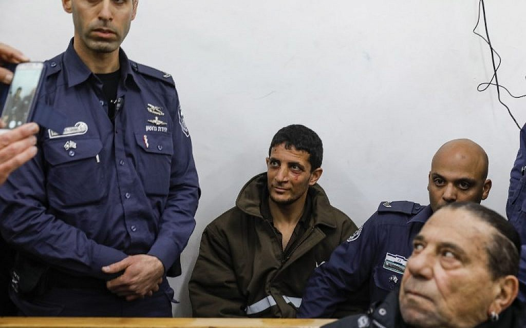 Court remands Palestinian accused of killing Ori Ansbacher for 10 days
