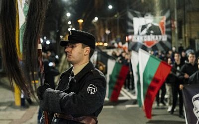 Members of nationalist organizations march during a parade to commemorate Bulgarian General and politician Hristo Lukov, in the centre of Sofia on February 16, 2019. (Dimitar DILKOFF / AFP)