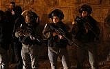 Border Police patrol near an entrance to the Temple Mount compound in Jerusalem's Old City, on February 19, 2019. (Ahmad Gharabli/AFP)