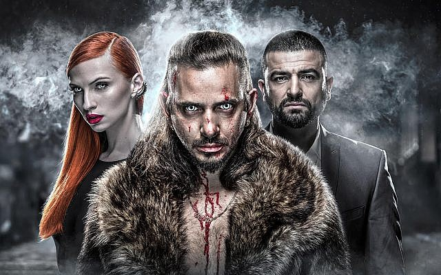 Israeli vampire series 'Juda' is coming to Hulu. (Banijay Rights/via Alma/JTA)
