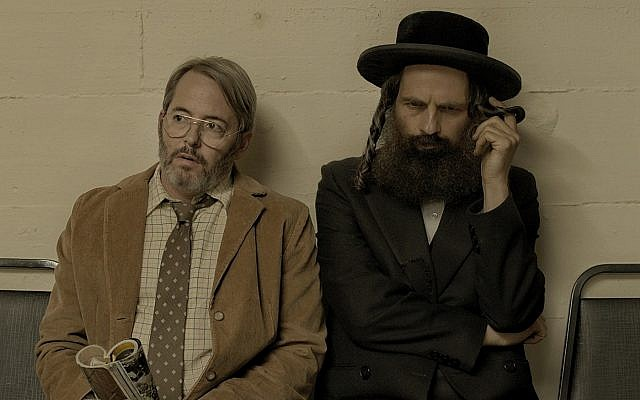 Matthew Broderick, left, with Geza Rohrig in 'To Dust.' (All About the 360, Inc./ via JTA)