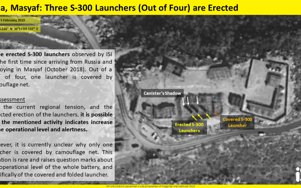 Satellite photos released by ImageSat International appear to show three out of four missile launchers of the S-300 air defense system in the raised position in the northwestern Syrian city of Masyaf on February 5, 2019. (ImageSat International)