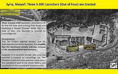 Satellite photos released by ImageSat International appear to show three out of four missile launchers of the S-300 air defense system in the raised position in Masyaf on February 5, 2019. (ImageSat International)