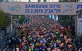 The Tel Aviv Marathon, 2019 (Tel Aviv Municipality/YouTube)