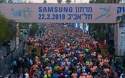 Runners at the start of the Tel Aviv Marathon, February 22, 2019. (Tel Aviv Municipality/YouTube)