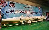 A handout photo from the Iranian Revolutionary Guard Office shows the new Iranian missile Dezful, in an undisclosed location, Iran, 07 February 2019. (Courtesy)