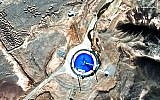 This February 6, 2019, satellite image provided by DigitalGlobe shows an empty launch pad and a burn mark on it at the Imam Khomeini Space Center in Iran's Semnan province. (DigitalGlobe, a Maxar company via AP)