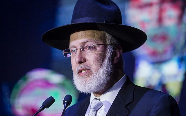 The chief rabbi of Argentina, Gabriel Davidovich, speaks at the AMIA Jewish community center in Buenos Aires, Argentina. on November 8, 2018. (Argentine Israelite Mutual Association (AMIA) Jewish community center via AP)