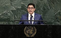 Moroccan Foreign Minister Nasser Bourita addresses the United Nations General Assembly Wednesday, September 20, 2017, at the United Nations headquarters. (AP Photo/ Frank Franklin II)