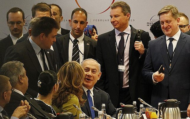 Palestinians say Warsaw meet 'normalizes occupation'
