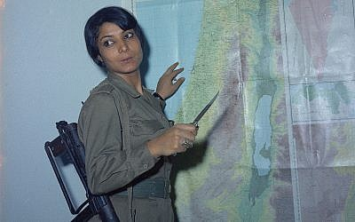 Palestinian terrorist Leila Khaled, veteran of several hijacking attempts, is pictured in 1970. (AP Photo)