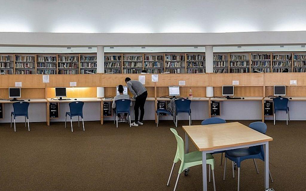 The Abu Salma public library in Nazareth, Israel (Courtesy Robert Dawson)