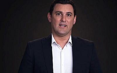 Screen capture from an Israel Resilience party campaign video, published February 14, 2019 and showing Eitan Ginzburg, who became the first openly gay mayor in Israel when he led the Ra'anana city council. (YouTube)